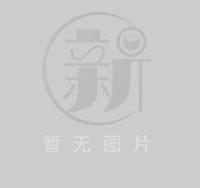 """200辆出租车""""爱心送考""""温馨起航"""