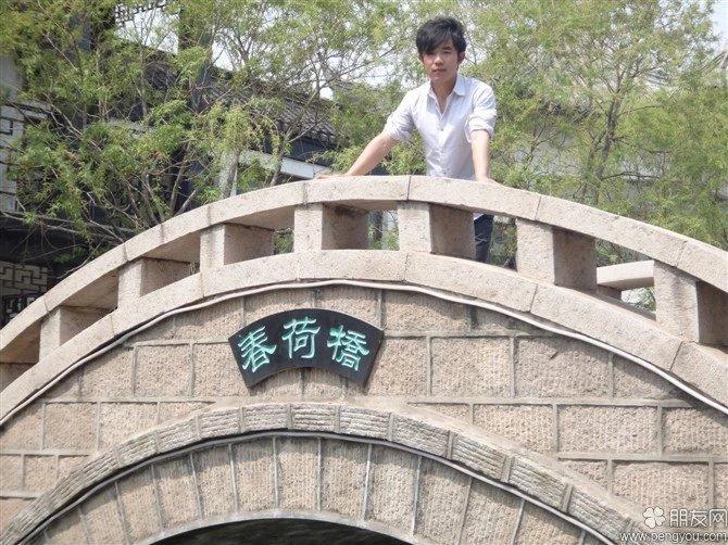 刘磊的个人简历