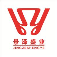 唐山海港亨泰新材料有限公司的企业标志