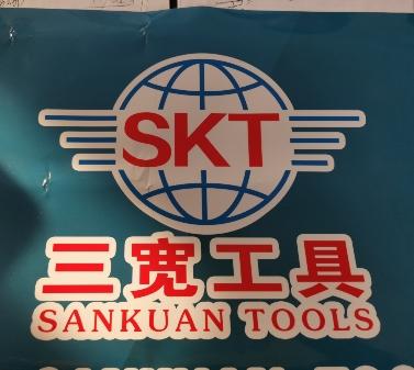 森隆(唐山)科技发展有限公司的企业标志