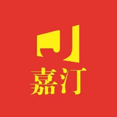 北京同仁堂兴安保健科技有限责任公司滦南分公司的企业标志